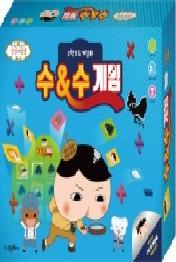 엉덩이 탐정 수앤수 보드게임