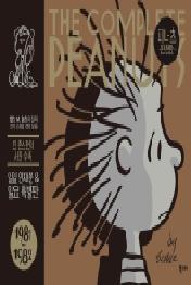 피너츠 완전판 16: 1981~1982 (박스)