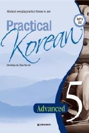 Practical Korean 5 Advaned