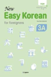 Easy Korean for foreigners 3A